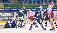 22.11.2020 Eisloewen vs Bad Nauheim CBergs scaled
