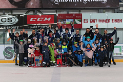 /modules/mod_raxo_allmode/tools/tb.php?src=%2Fimages%2Falle_clubs_spielfotos%2Flindau%2F2018_2019%2F2018_11_20_Kids_on_Ice_am_17.JPG&w=200&h=150&zc=1